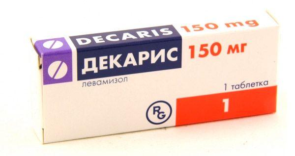 hogyan lehet megszüntetni a férgeket tabletták segítségével)