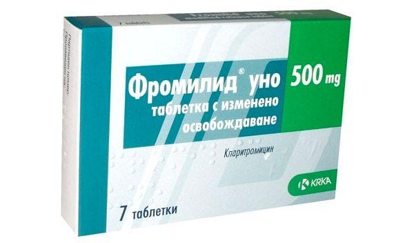 a hpv betegséget okoz szemölcs kezelés ujja