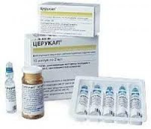CERUCAL 5 mg/ml oldatos injekció