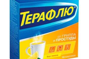 vitaminok b6 magas vérnyomás magas vérnyomás esetén az erek keskenyek